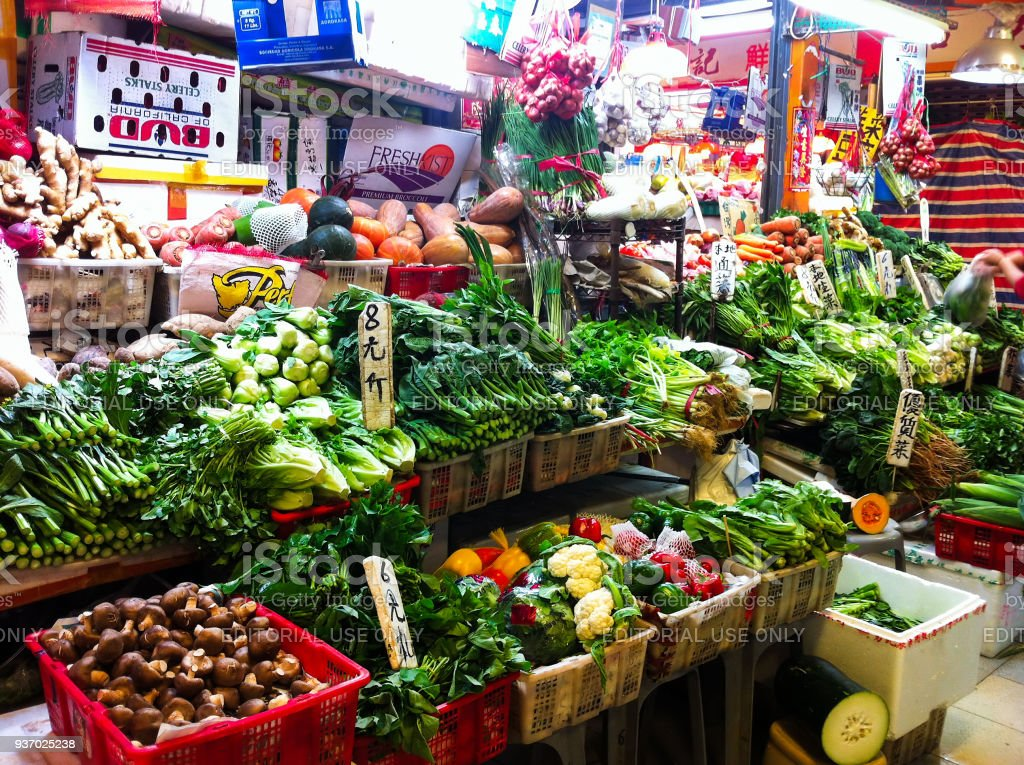 Vegetables and fruits at local market in Hong Kong stock photo