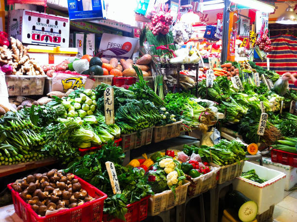 Vegetables and fruits at local market in Hong Kong stock photo