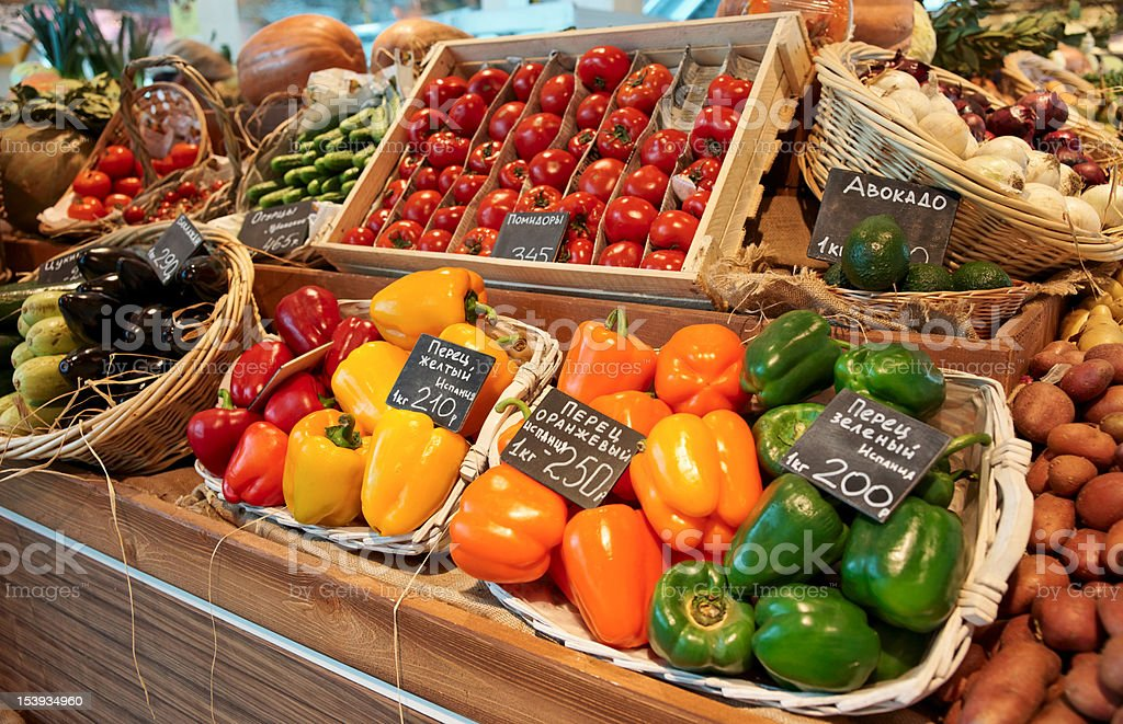 Vegetables and groceries in supermarket royalty-free stock photo