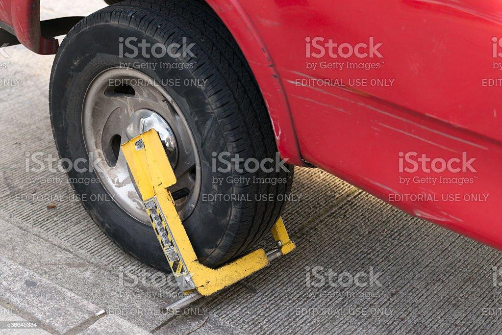 Vehicle Boot stock photo