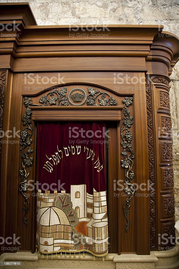 Veiling the Holy Scrolls stock photo