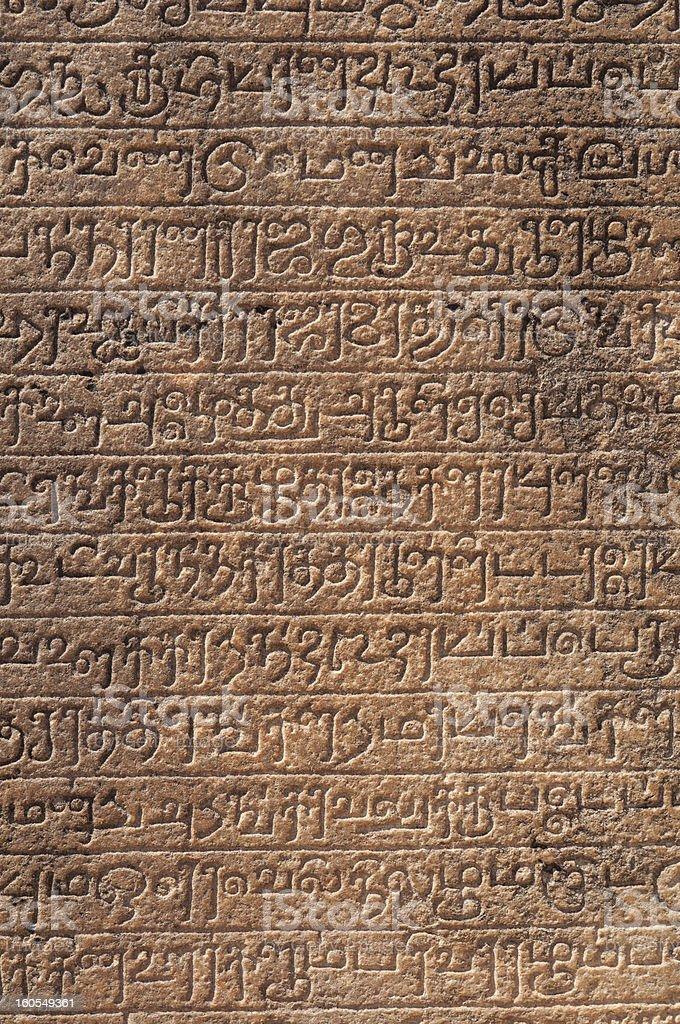 Velaikkara stone inscription in Tamil at Polonnaruwa, Sri Lanka stock photo
