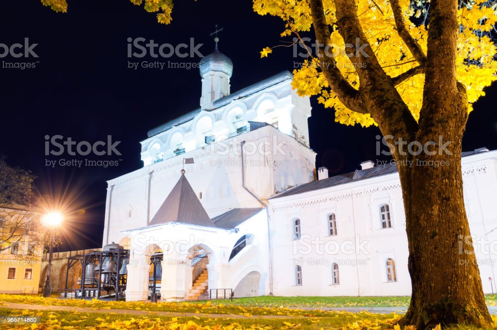 Veliky Novgorod, Russia. St Sophia bell tower in autumn night - Royalty-free Architecture Stock Photo