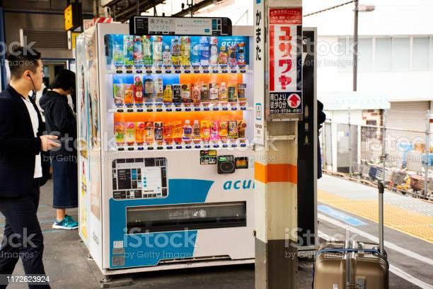 Vending automatic machine picture id1172623924?b=1&k=6&m=1172623924&s=612x612&h=ibncsljabrfreiqfigxuq3ustxc37m38dwzjdnhktzy=