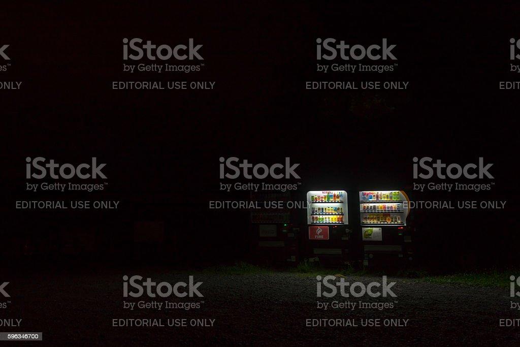 Vending machine 1 Lizenzfreies stock-foto