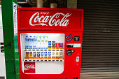 Vending machine at Osaka