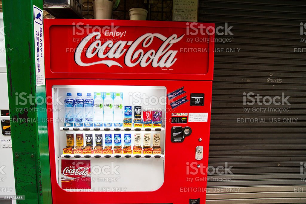 Verkaufsautomat in Osaka – Foto