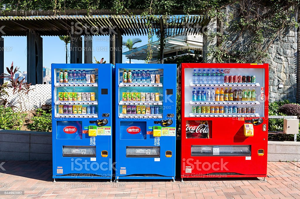 Vending Machine in Hong Kong stock photo