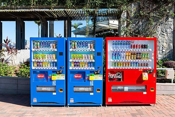 Verkaufsautomat in Hong Kong – Foto