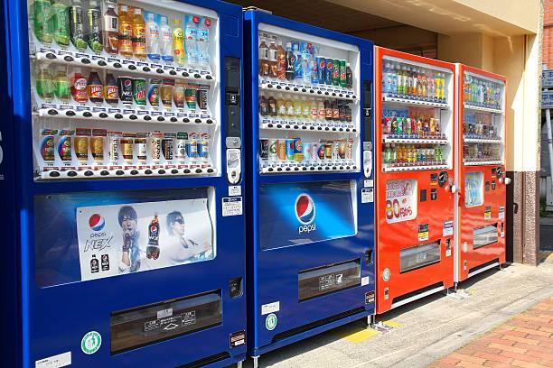 Verkaufsautomaten in Japan – Foto