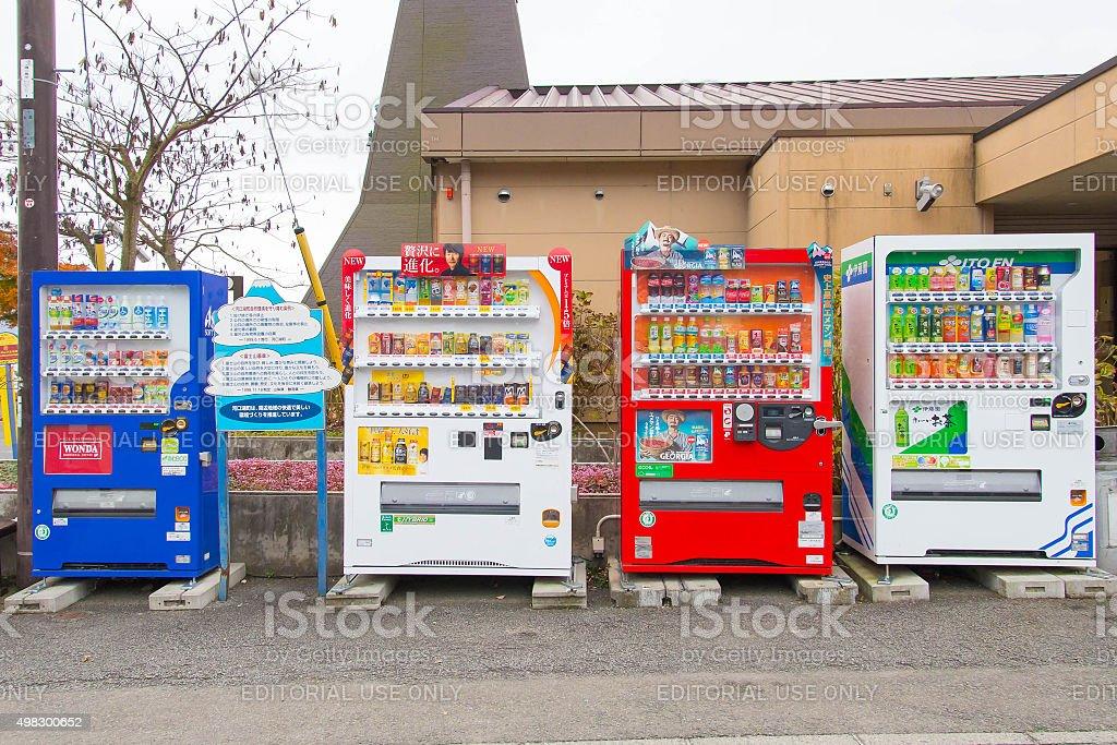 Vending machines near Kawaguchi-ko, Japan stock photo
