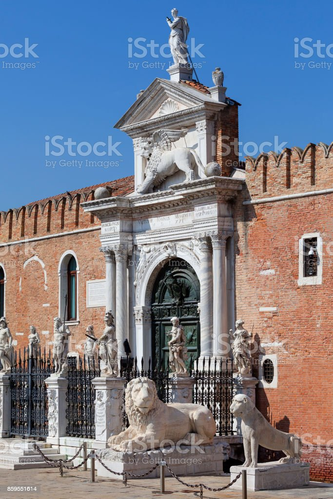 Venetian Arsenal,  complex of former shipyards and armories, Venice, Italy stock photo