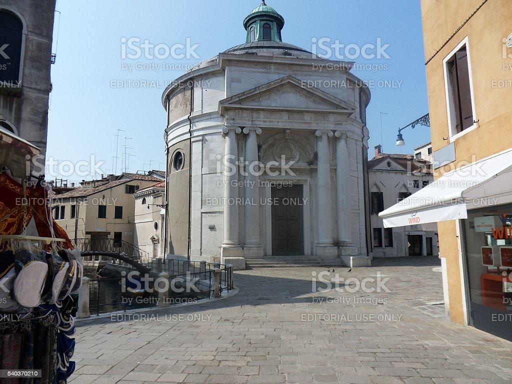 Venezia - Chiesa della Maddalena stock photo