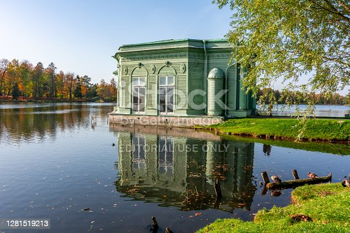 Gatchina, Russia - October 2020: Venus Pavilion on the Island of Love in Gatchina park