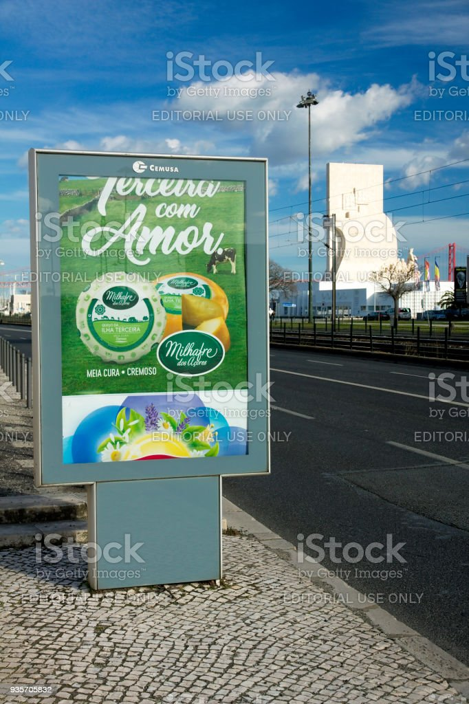 Vertical billboard on the background of Lisbon street stock photo