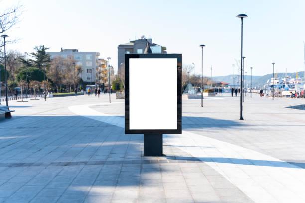 Vertical blank billboard on the city street stock photo