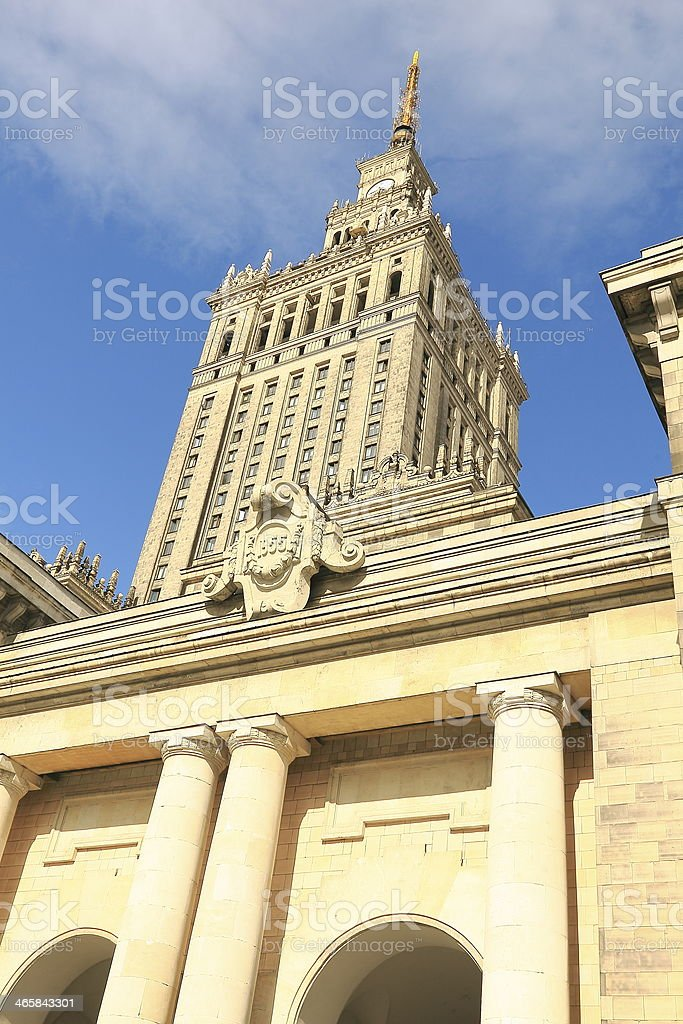 Vertical Stalinist Tower in Warsaw, Poland royalty-free stock photo