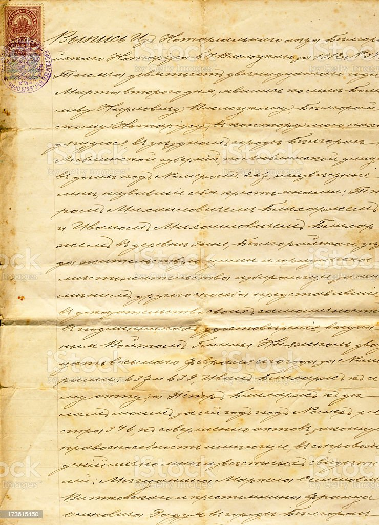Very old cursive letter on antiqued paper stock photo