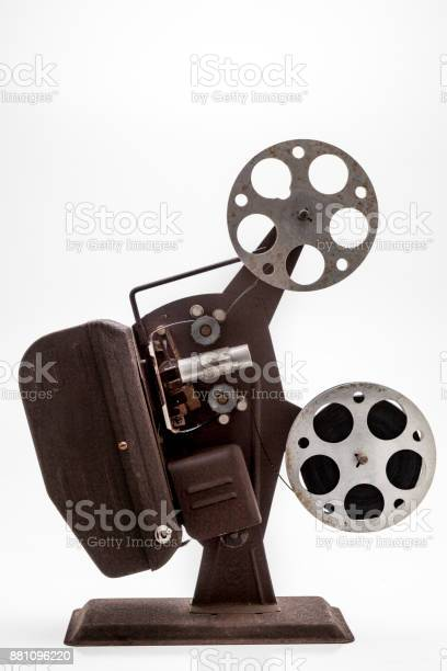 Very old film projector
