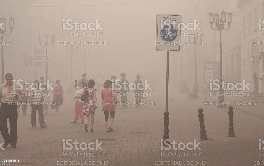 very strong smog in Nizhny Novgorod stock photo