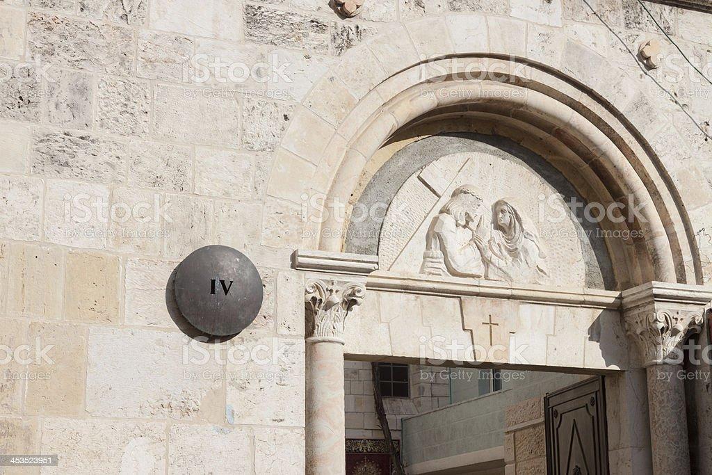 Via dolorosa, 4th Station of the Cross stock photo