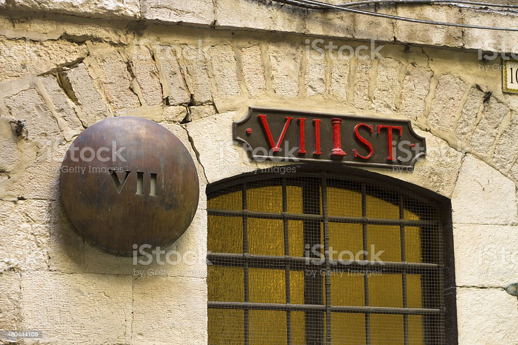 Via Dolorosa in Jerusalem. royalty-free stock photo