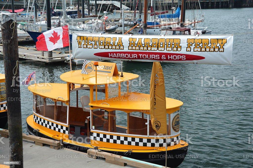 Victoria harbor ferry stock photo