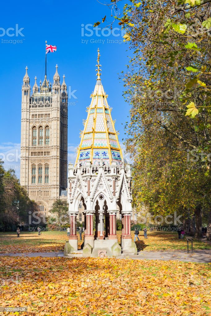 Victoria Tower Gardens in London England UK stock photo