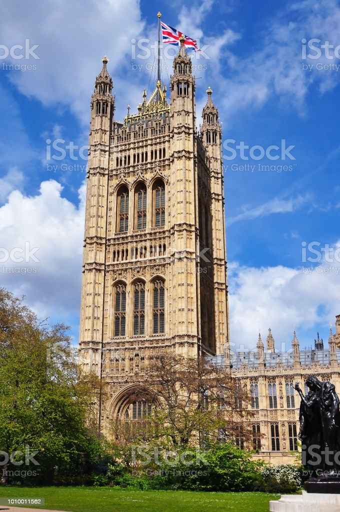 Victoria Tower of Westminster Palace, London, UK stock photo