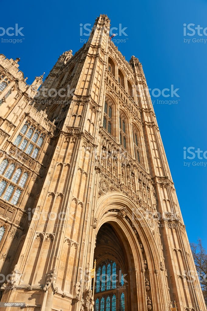 Victoria Tower, Palace of Westminster, London stock photo