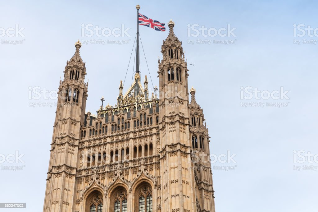 Victoria Tower,  Palace of Westminster stock photo