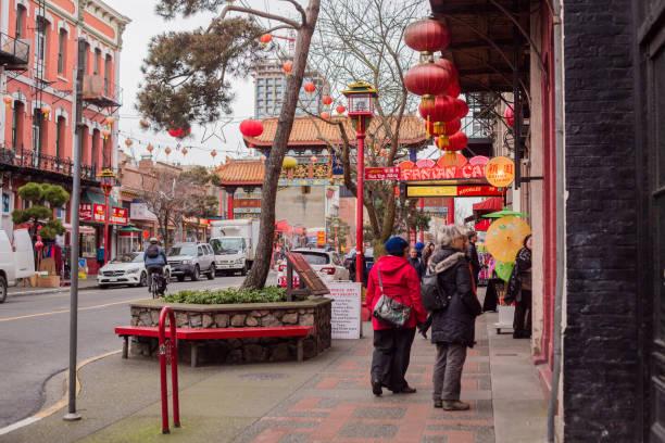 Victoria's Chinatown stock photo