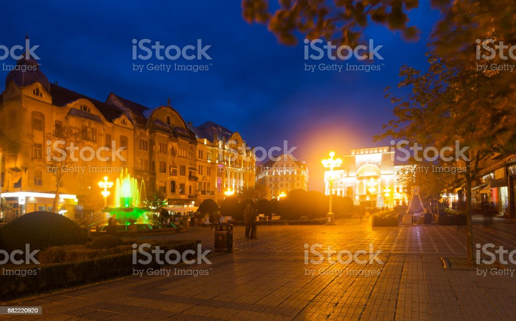 Victoriei Square with colored fountain and National Opera stock photo