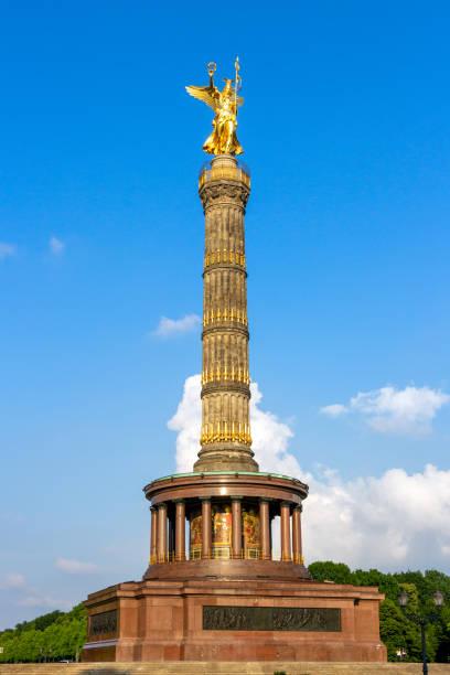 勝利の列ベルリン - グローサーシュテルン広場 ストックフォトと画像