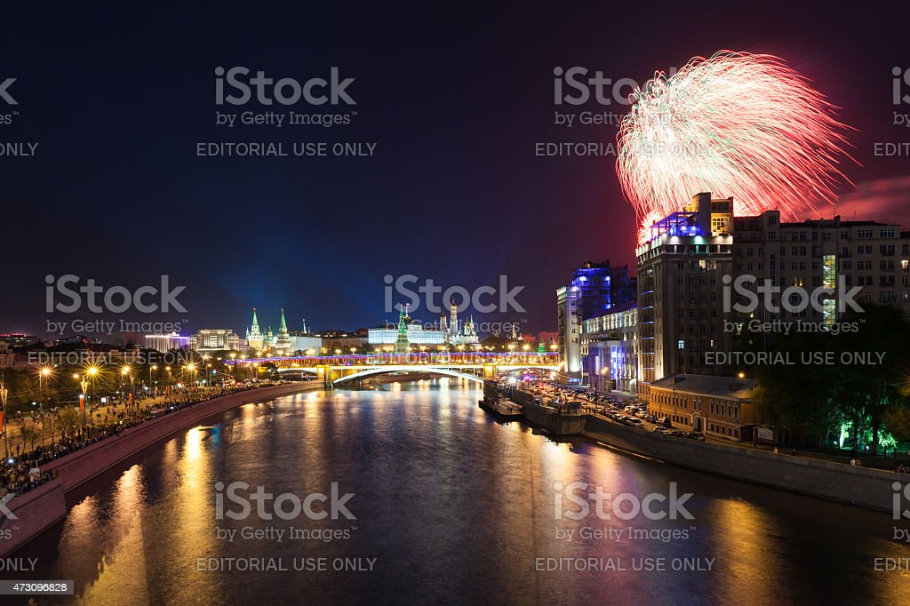 Victory Day fireworks in Moscow, Russia. royalty-free stock photo
