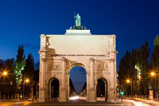 Victory Gate munich stock photo