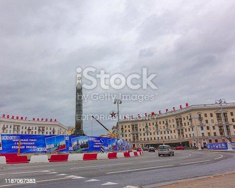 Minsk, Belarus - October 12, 2019; Victory monument and Eternal flame restoration on Victory Square in Minsk, Belarus