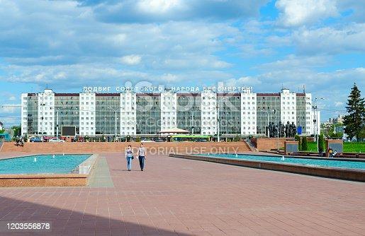 Vitebsk, Belarus - May 22, 2017: Unknown people walk along Victory Square in center of city of Vitebsk, Belarus
