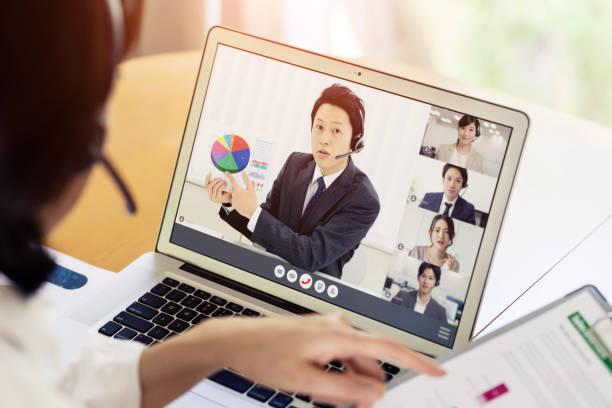 ビデオ会議の概念。会議。テレミーティング。ウェビナー。オンラインセミナー。eラーニング。 - パソコン 日本人 ストックフォトと画像