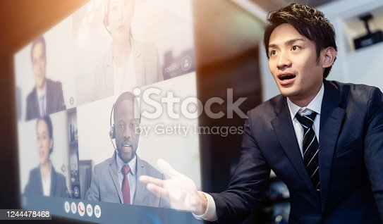 istock Video conference concept. Teleconference.  Webinar. Online seminar. e-Learning. 1244478468