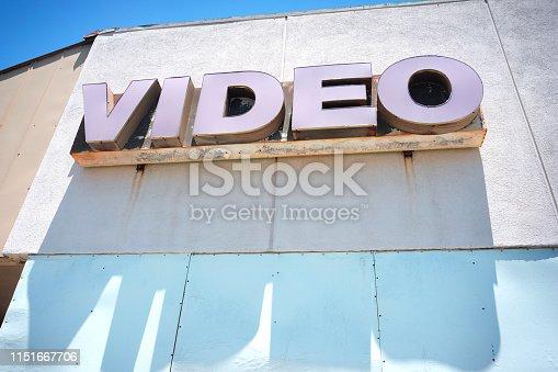 991292404 istock photo Video store 1151667706