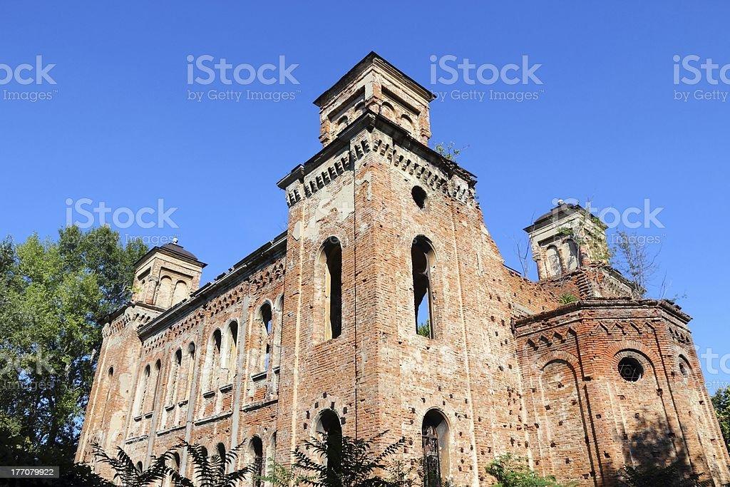 Vidin, Bulgaria royalty-free stock photo