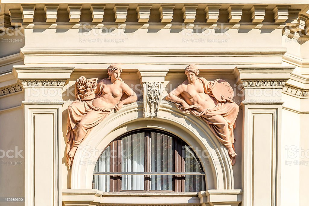 Vienna in the spring sunny day, Austria stock photo