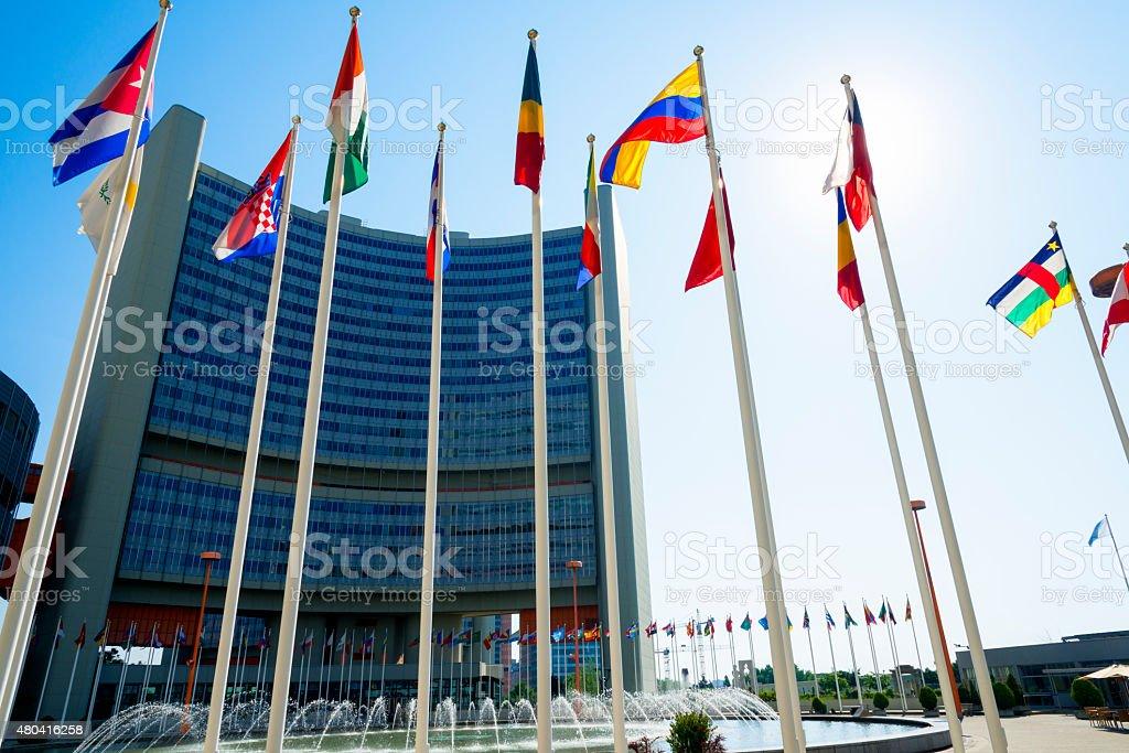 Vienna International Centre stock photo