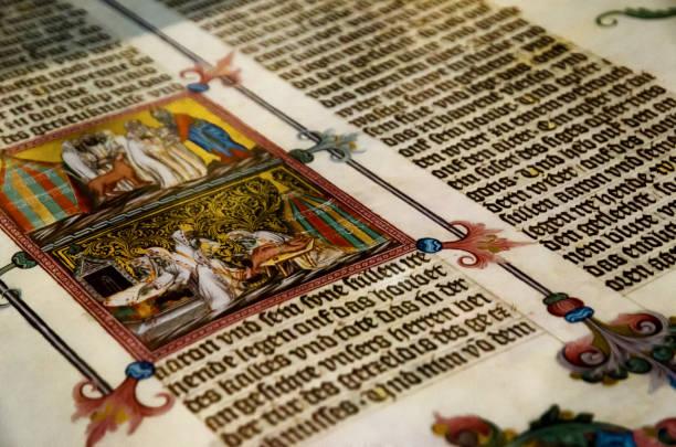 vienna, old tome in austrian national library - средневековье стоковые фото и изображения