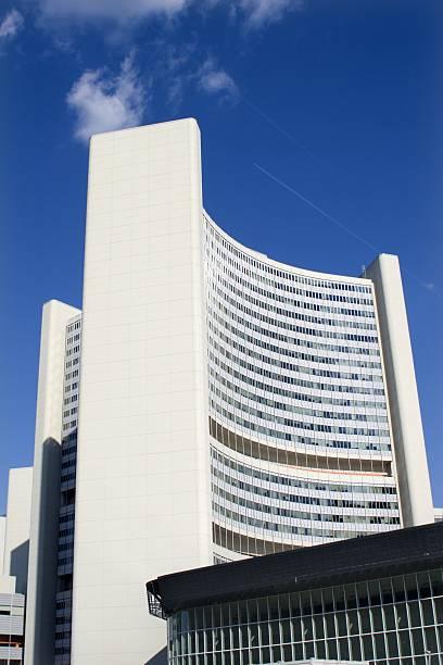 vienna-tower of congress center - vienna congress foto e immagini stock