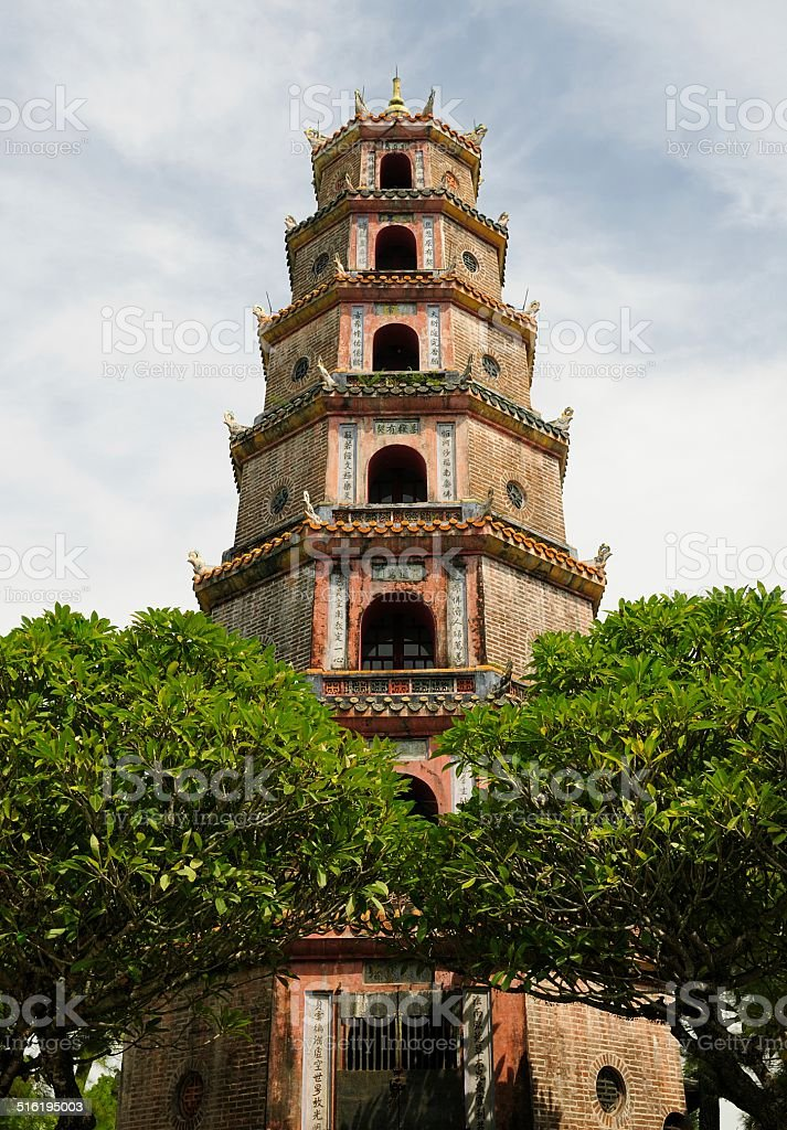 Vietnam - Thien Mu pagoda stock photo