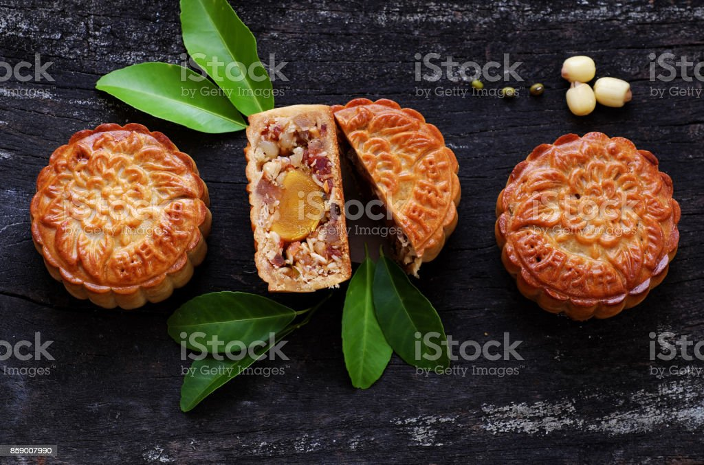 Vietnamese sweet food, moon cake stock photo