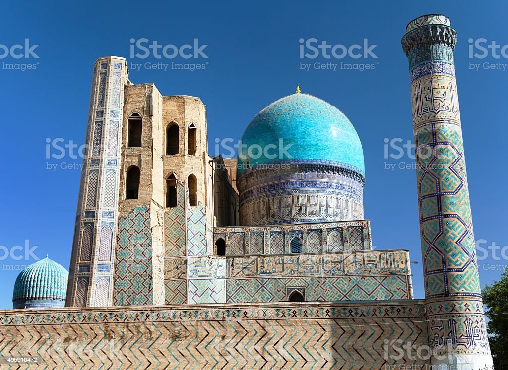 View from Bibi-Khanym mosque - Registan - Samarkand - Uzbekistan stock photo