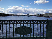 """istock View from the bridge of the Frigate """"Admiral of the Fleet Kasatonov"""" and the Corvette """"Stoyky"""" in the waters of the Neva River on the Day of the Navy in St. Petersburg. 1329994059"""